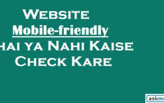 Website Mobile Friendly Hai Ya Nahi Check Kare