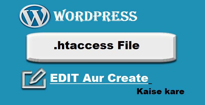 create and edit htaccess file