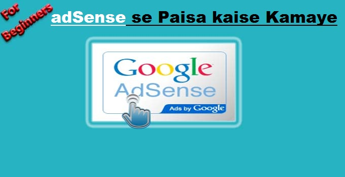 adsense apply guide