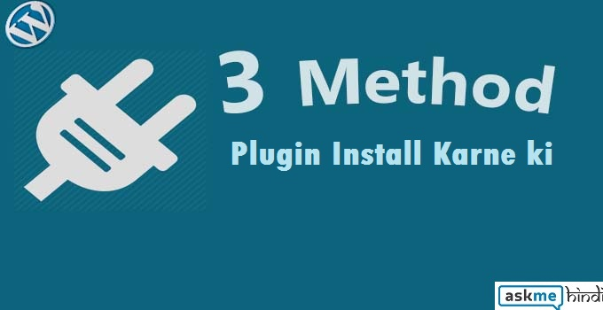 WordPress Me Plugins Kaise Install Kare [3 Methods]