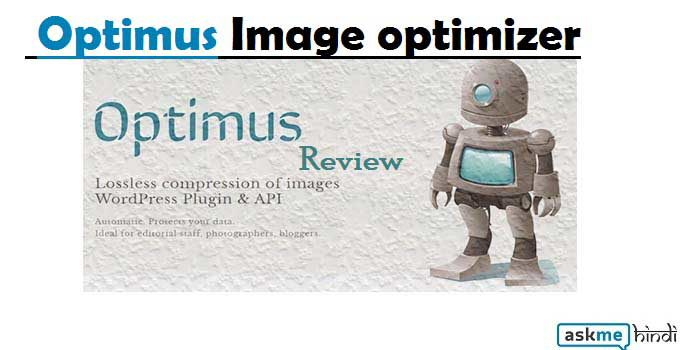 Optimus WordPress Image Compress Plugin – Review