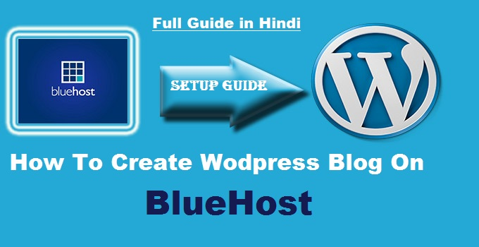 create wordpress blog bluehost