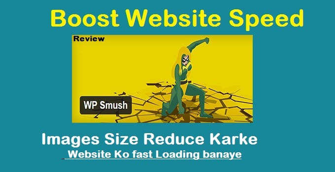 WP Smush Review – Make Website Faster Loading