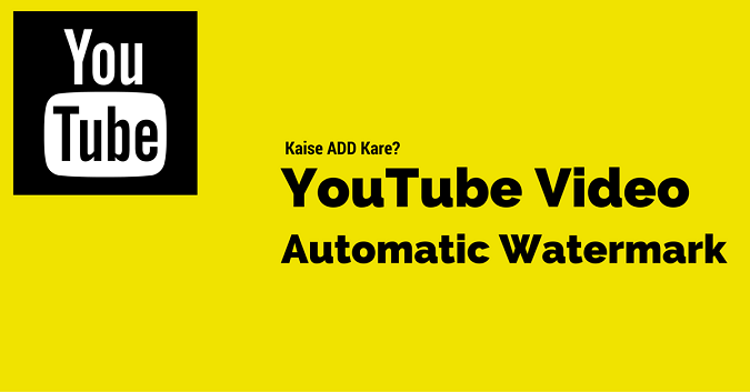 youtube video watermark
