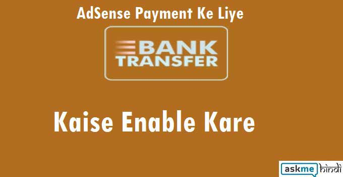 Adsense Payment Direct Bank Me Kaise Receive kare