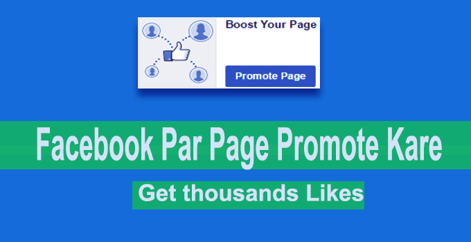 Facebook Page Promote Kar Thousands Likes Paye