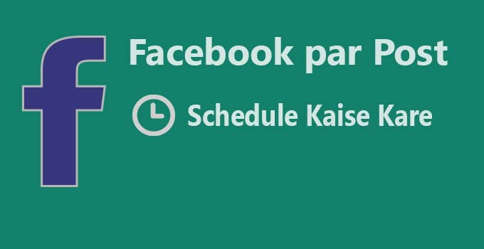 facebook post schedule