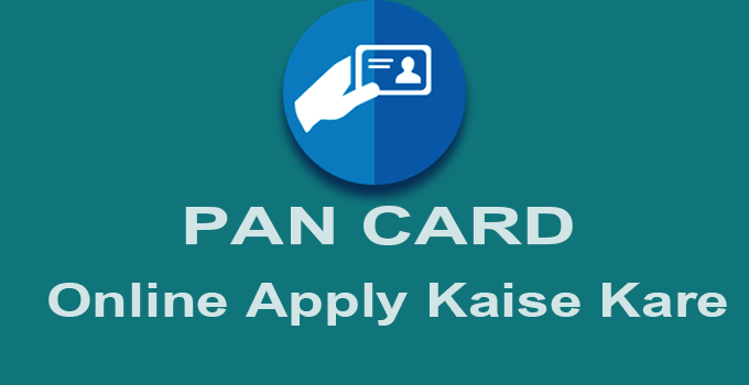 PAN Card Ke Liye Online Apply Kaise Kare