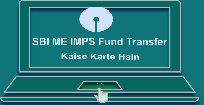 SBI Me IMPS Se Money Transfer Kaise Kare