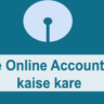 SBI Me Online Account Ke Liye Apply Kaise Kare