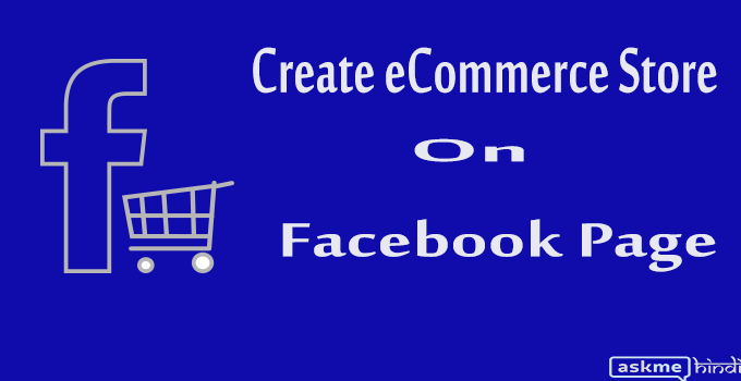 Facebook Page Par Online Store Kaise Banaye