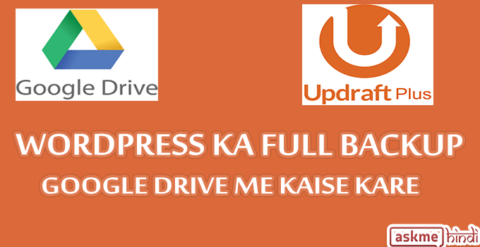 WordPress Site Ka Full Backup Google Drive Me Kare