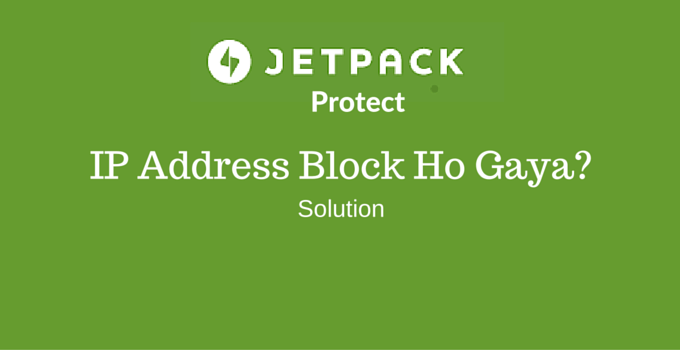 JetPack Plugin Ne Aapka IP Address Block Kar Diya? [Solution]