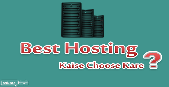 Best WordPress Hosting Kaise Choose Kare