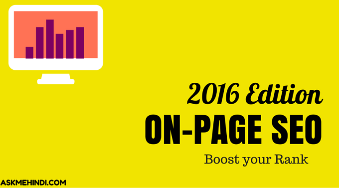 Onpage SEO Checklist 2016 – Boost Your Page Rank