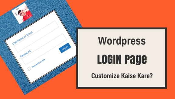 wordpress customize admin page