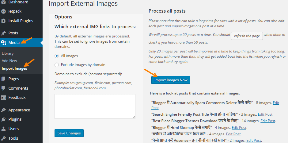 import external images wordpress