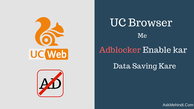 uc browser ad block