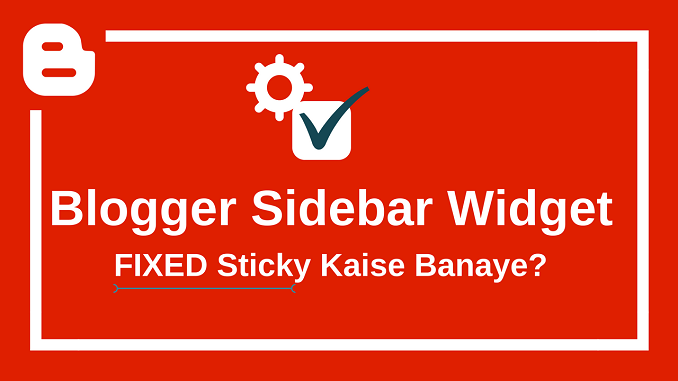 blogger fix widget