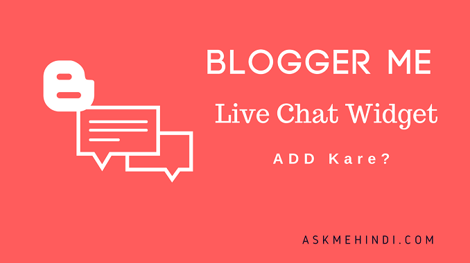 Blogger Site Par Live Chat Widget Kaise ADD kare?