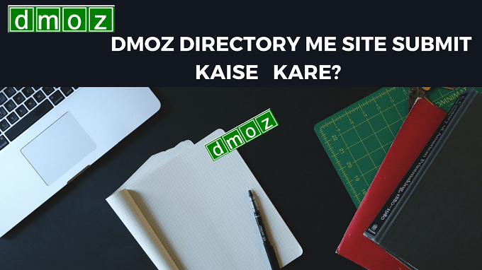 dmoz-directory-site-submit