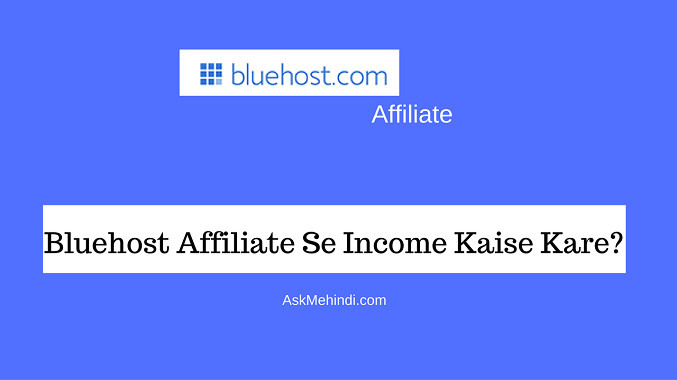 Bluehost Affiliate Se Income Kaise Kare [For Beginners]