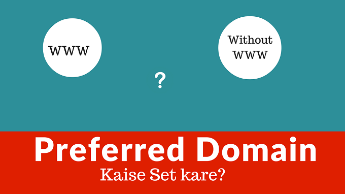 how setup preferred domain