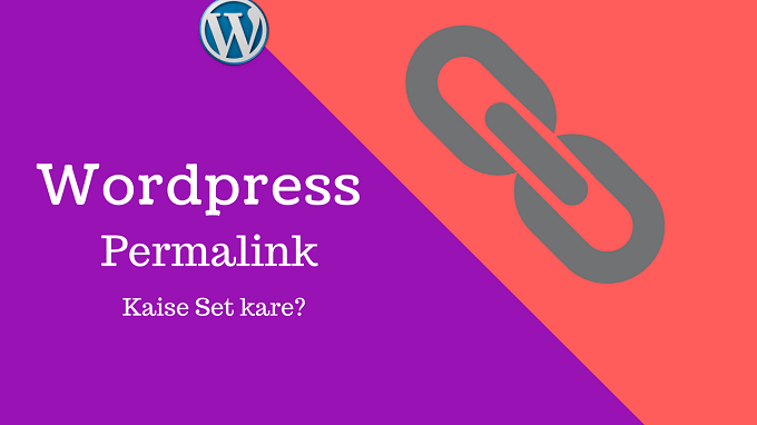 wordpress permalink guide