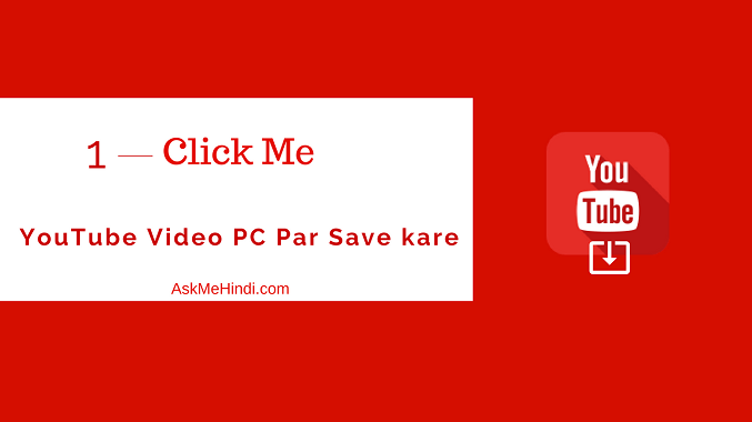 1-Click Me YouTube Video Ko PC Par Save Kare