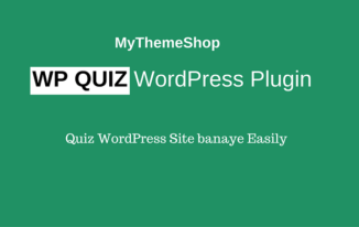 Quiz Website Kaise Banaye [WP Quiz Plugin]