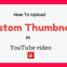 YouTube Video Me Custom Thumbnail Kaise Upload kare