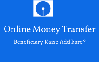 SBI Me Online Money Transfer Ke Liye Beneficiary kaise Add kare