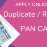 Duplicate/Reprinted PAN CARD के लिए Online Apply करें