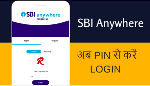 SBI Anywhere PIN Login Kaise Set Kare