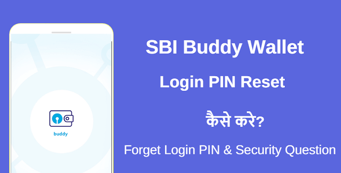 SBI Buddy Me Forget Login PIN & Security Question? – [Solution]