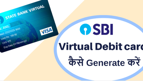 SBI Virtual Debit Card Kaise Generate Kare Online