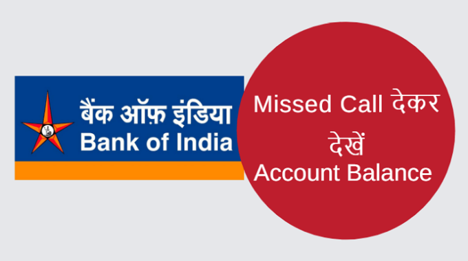 Bank of India Balance Inquiry Missed Call number