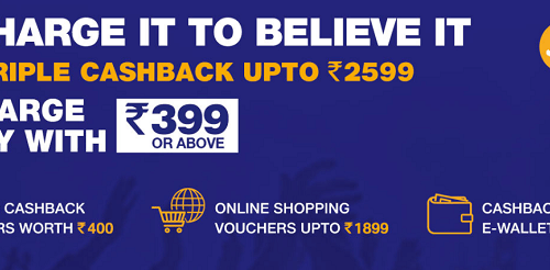 Jio Rs.399 or more Recharge Offer – Triple Cashback Offer