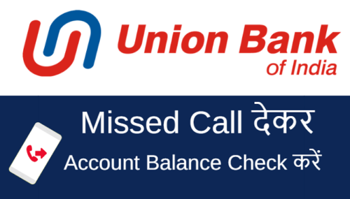 how to check my account balance online in union bank of india