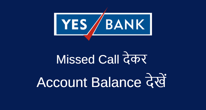 YES Bank Account Balance Check Missed Call Number