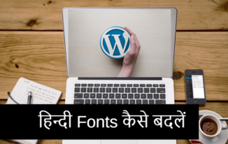WordPress Website -Hindi Font Kaise Change Kare