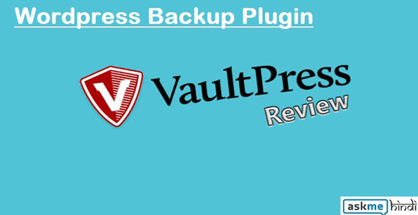 Vaultpress Backup Plugin – Review