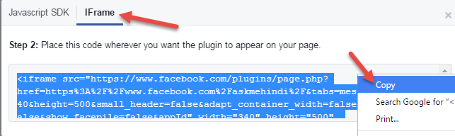 facebook page iframe code