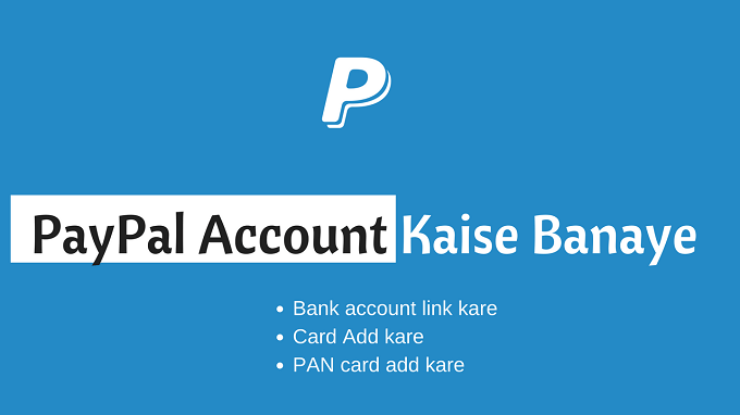 how create paypal account