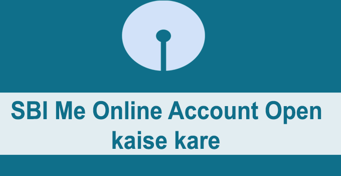 sbi online account