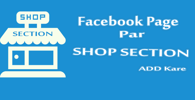 facebook shop section
