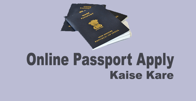 passport apply online