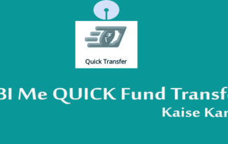 SBI Me Quick Fund Transfer Kaise Kare [Rs.10,000/day]