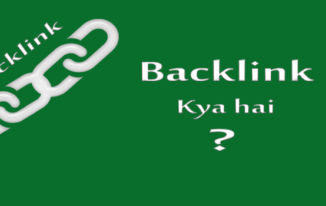 Backlink Kise Kahte Hain? – For beginners