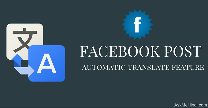 Facebook Post ko Automatic Translate Kaise Kare?